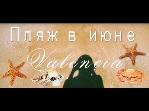Отзыв от МИЭЛЬ Сочи о семинарах Сергея Прокофьева в Сочи