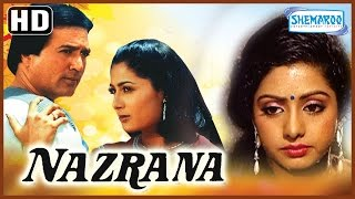Nazrana {HD} - Rajesh Khanna - Sridevi - Smita Patil - Hindi Full Movie