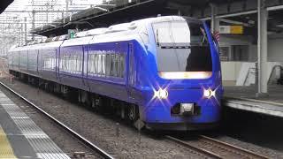 スターライト舞浜号回送 E653系U106編成(瑠璃色)JR京葉線市川塩浜駅通過