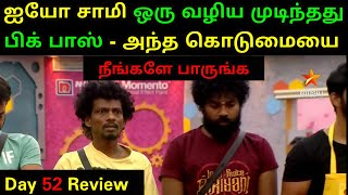 Bigg Boss 2 Tamil 8th August 2018 Day 52 Review