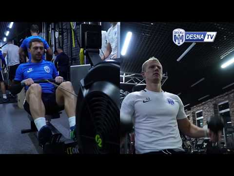 Тренування у спорткомплексі Desna Aqua Sport