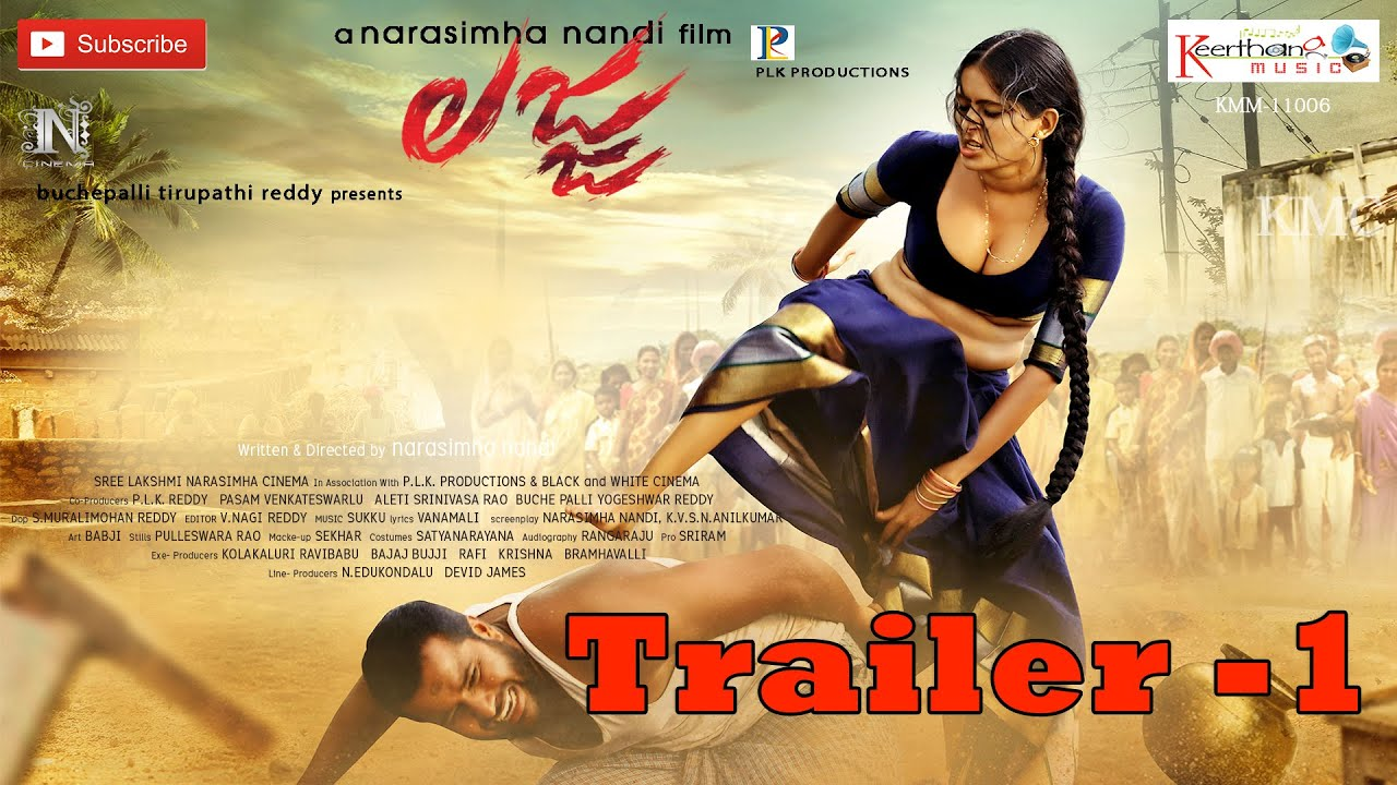 Download Latest Telugu Movie Lajja Theatrical trailer Latest 01    Madhumitha, Narasimha Nandi