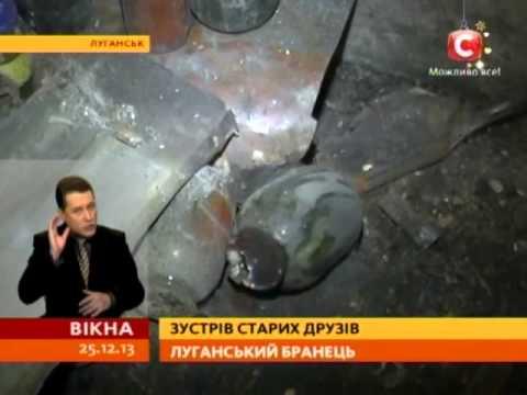 В Луганске трое мужчин месяц удерживали в подвале армянина - Вікна-новини - 25.12.2013