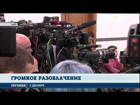 Задержание Саакашвили: полная