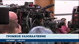 Задержание Саакашвили: полная хронология событий