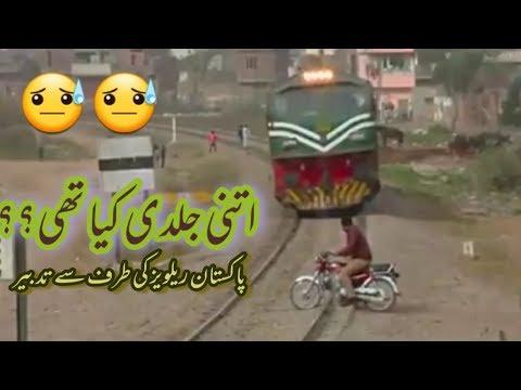 some-instruction-by-pakistan-railways-for-level-crossing-|-pakistan-railways-2019