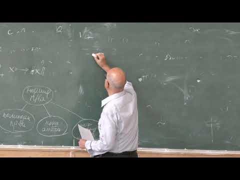 Хелемский А. Я. - Функциональный анализ. Часть 1 - Введение, почти гильбертовы пространства, норма