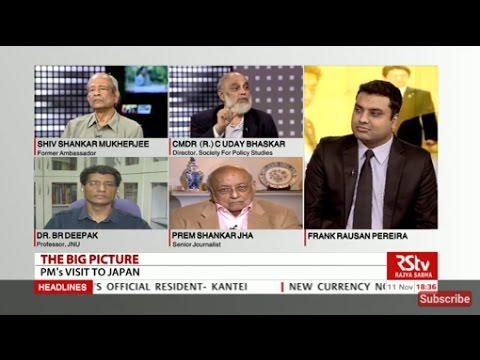 The Big Picture - India Japan relations | Civil Nuclear Deal| भारत - जापान संबंध