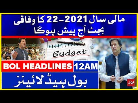 Imran Khan Last Budget 2021