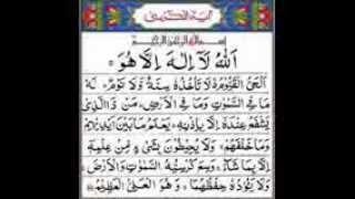 AL QURAN HAKIM SURAH CHAR 4 QUL SHARIF .