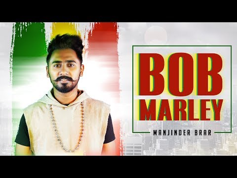 BOB MARLEY - MANJINDER BRAR (Lyrical Video) The Boss | Latest Punjabi Songs 2018 | TOB GANG