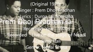 Jeeven chu kha ( 1970s ) - Prem Dhoj Pradhan