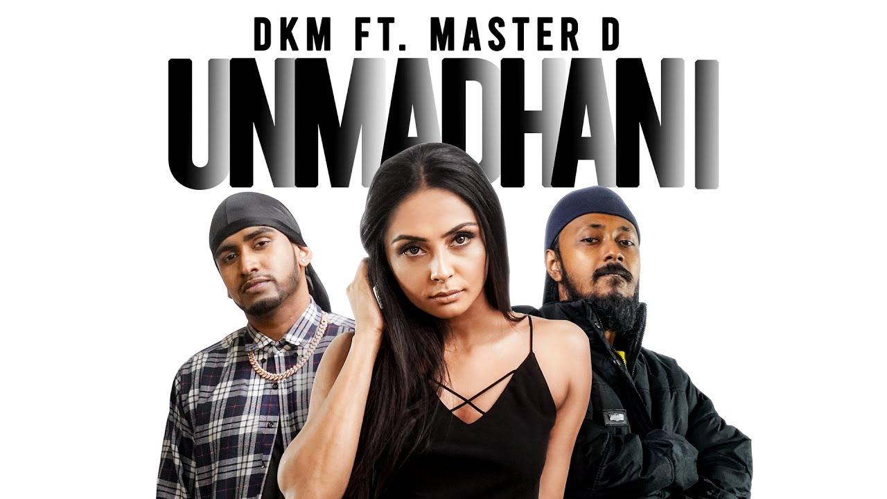 d master download