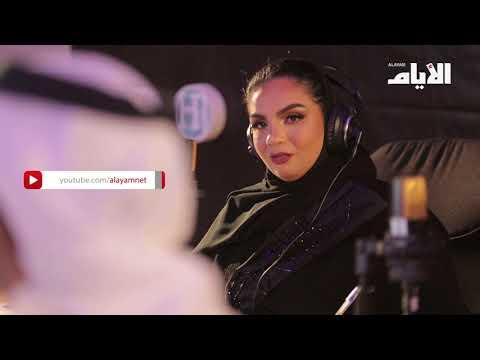 «مجلس الشباب» برنامج ا?ذاعي مميز من تقديم مجموعة من شباب البحرين  - نشر قبل 1 ساعة