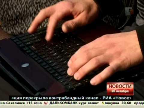 Новости мира украины