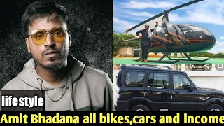 Amit Bhadana lifestyle | all cars, bikes and income