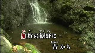 (新曲) 能美の里から/北野まち子 cover eririn
