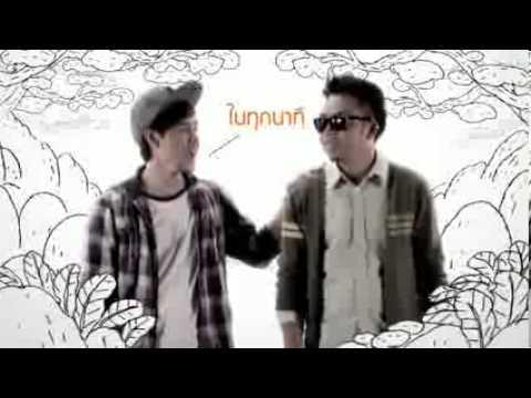 เพลงเกี่ยวกับเพื่อน ย้อนวันวานคิดถึงเพื่อน