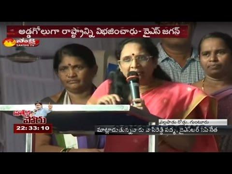 YSRCP Vasireddy Padma Speaks about AP Special Status - Watch Exclusive
