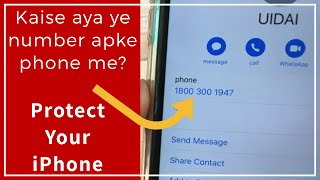 How did the #UIDAI number get in your phone? How to secure your phone?
