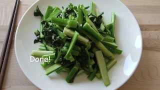 Stir fried Kai Lan with Ginger Juice 薑汁炒芥蘭