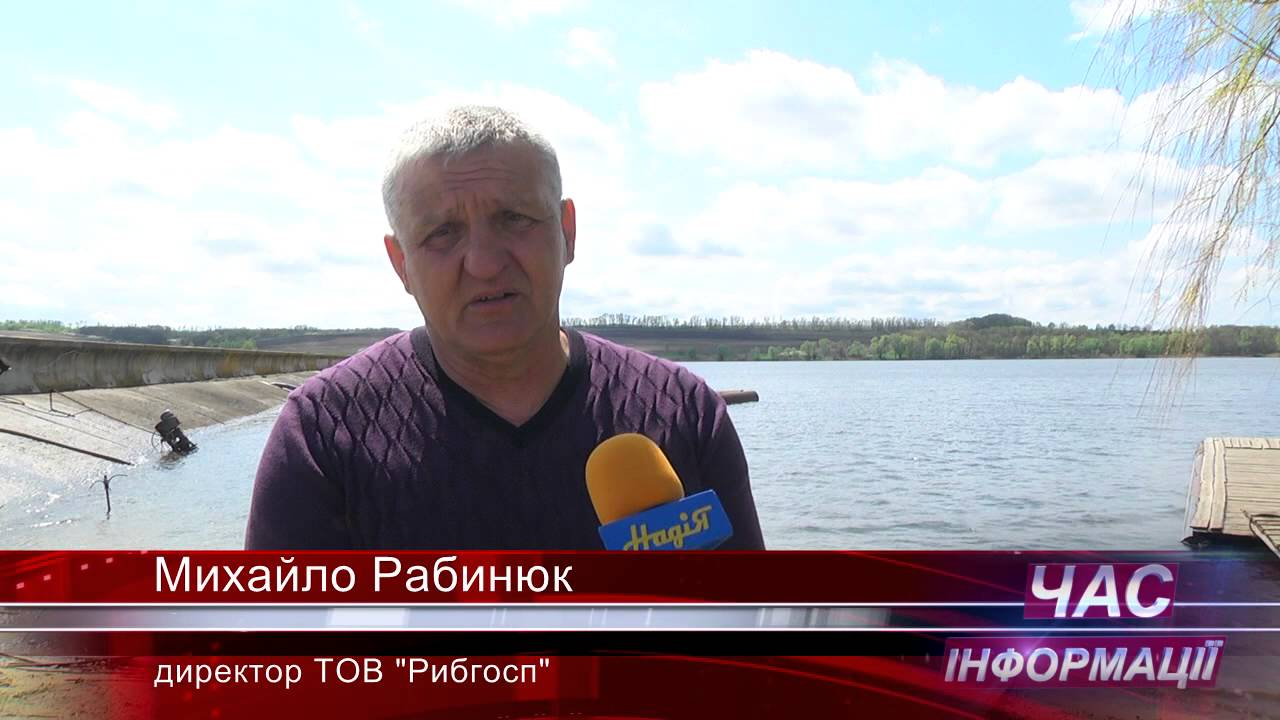 """Берекське водосховище (""""Комправда"""")"""
