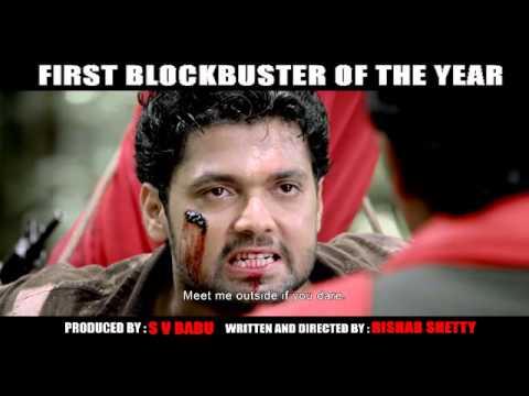 Ricky Kannada movie