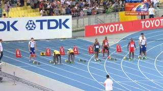 Чемпионат мира в Тэгу 2011 - Мужчины 100 м