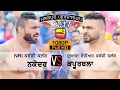 Malakpur (batala) Kabaddi Cup -2017 | Nakodar Vs Doaba Worriers, Kapurthala video