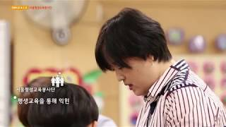 [SMILE A.C.E] 평생교육 기획 현장 사례(서울…