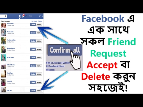 How To Accept All Facebook Friend Request in one Click! - 동영상