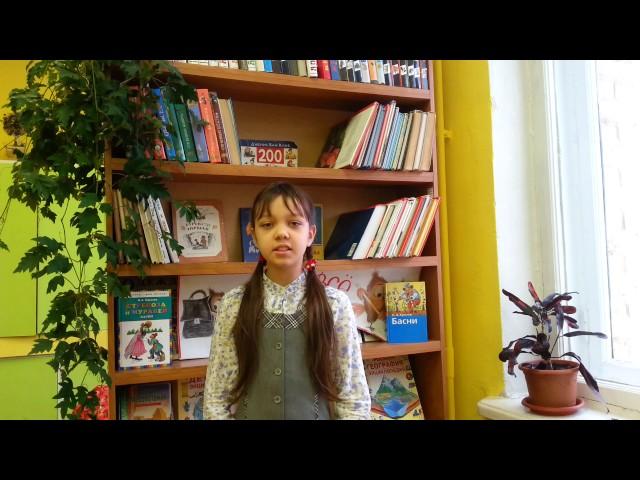 Изображение предпросмотра прочтения – АленаБурцева читает произведение «Лисица и виноград» И.А.Крылова