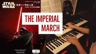 帝国のマーチ(ダースベイダーのテーマ) / The Imperial March STAGEA エ...