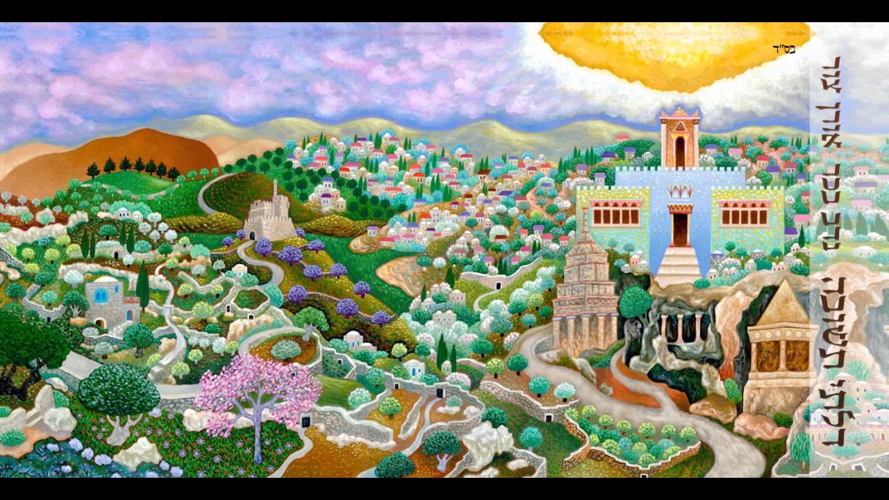 ניגון לחסידי הצמח צדק-נדב בכר אורן צור וחיליק פרנק Nadav Bachar & Oren Tsor