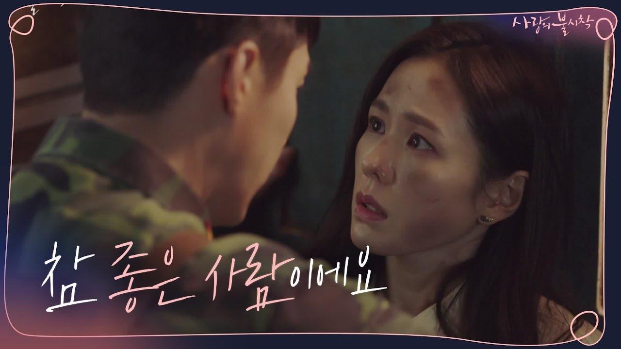 「북한에 온 손예진과 그녀를 지켜주는 단 한 사람 현빈♥ <사랑의 불시착>」的圖片搜尋結果
