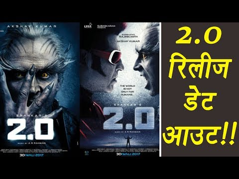 Akshay Kumar and Rajinikanth Starrer 2.0 RELEASE DATE OUT  FilmiBeat