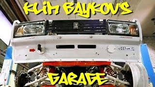 Klim Baykov