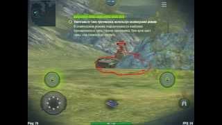 Баг карты обучения в World of Tanks BLITZ