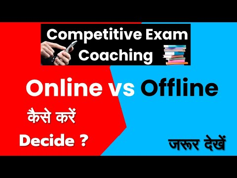 Online education vs Offline education in Hindi   Competitive Exams Coaching   UPSC