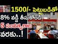 How to Earn More Money with Low Investment | Best Post Office Money Saving Scheme with Rs 1500