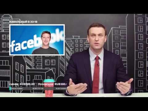 Навальный о блокировке сайта navalny.com в России Роскомнадзором