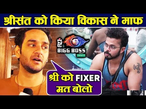 Vikas Gupta FORGIVES Sreesanth And Slams Fans For Calling Him FIXER | Bigg Boss 12 Latest Update