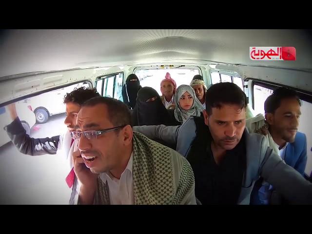 باص الشعب - الحلقة 2 - التصوير في الباصات - قناة الهوية