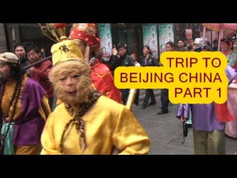 中国北京游 Travel to beijing CHINA. Part 1: Local Beijing Life.