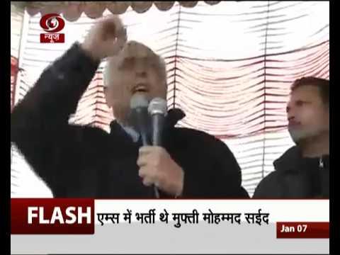 J&K CM Mufti Mohammed Sayeed passes away