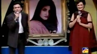 Nazia Hassan - Gai Gee Duniya Geet Meray