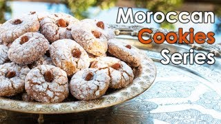 Moroccan Cookie Series / سلسة الكعك المغربي - CookingWithAlia