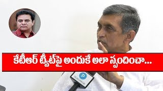 Reasons for Reaction on KTR Tweet: Dr Jayaprakash Narayan | JP KTR Controversy