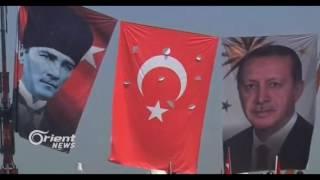 أردوغان ينجح في جمع مواليه ومعارضيه في ساحة واحدة
