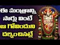 Download Lord Venkateshwara Songs - Sri Venkatesam Manasa Smarami - BHAKTHI MP3 song and Music Video